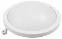 LED Feuchtraumleuchte McShine 840lm, 4000K, 12W, neutralweiß, IP65, Ø190x79mm